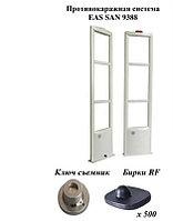 Противокражная система EAS SAN с датчиками 500 шт + ключ-съемник