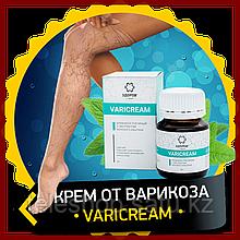 VARICREAM крем воск от варикоза пчелиный, с экстрактом каштана (варикрем)
