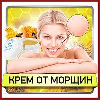 Крем ЗДОРОВ от морщин, на натуральных продуктах пчеловодства