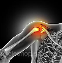 Крем от боли в суставах и мышцах, Здоров