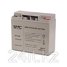 Аккумуляторная батарея SVC GL1218 12В 18 Ач (180*75*165)