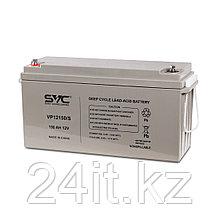 Аккумуляторная батарея SVC VP12150/S 12В 150 Ач (485*172*240)