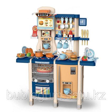 "PITPITUSO Игровой набор ""Кухня Home kitchen"", 80*30*100 см, 63 элемента"