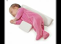 Подушка для боковой поддержки малыша