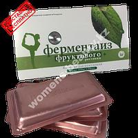 ФерментаИз - фермента из  фруктового растения - капсулы для похудения