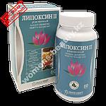 Липоксин II - Капсулы для похудения
