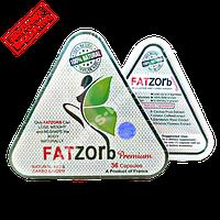 Фатзорб премиум. Усиленная формула - Капсулы для похудения, фото 1