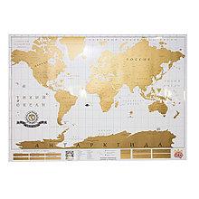 Карты для путешественников и сувенирные