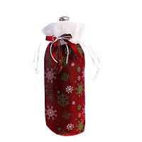 Одежда на бутылку «Зимнее время»