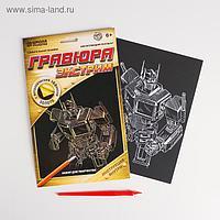 Гравюра «Робот» с металлическим эффектом золота, А5