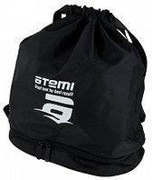 Рюкзак для плавания c двумя отделениями Atemi