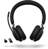 Беспроводная гарнитура Jabra Evolve2 65, Link380a MS Stereo Black