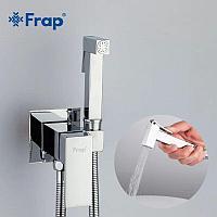 Смеситель с гигиеническим душем FRAP F7506 встраиваемый
