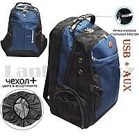 Городской рюкзак SWISSGEAR с чехлом USB AUX порт на плечевом ремне 6086 темно-синий