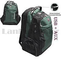Городской рюкзак SWISSGEAR с USB AUX порт на плечевом ремне 6086 темно-зеленый