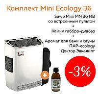 Комплект Mini Ecology 36 (печь Sawo MN-36NB + камни габбро-диабаз 20 кг + аромат Доктор Эвкалипт)