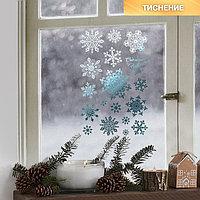 Наклейки виниловые с фольгированием 'Снежинки', 30 х 50 см