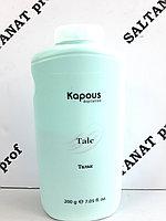 Тальк для депиляции 200 г Kapous