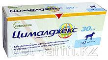 Цималджекс 30 мг 4 таб.  Обезболивающее, противовоспалительное и жаропонижающее средство для собак