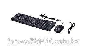 Комплект проводной клавиатура+мышь Ritmix RKC-010 черный