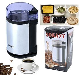 Кофемолка Sokany 3001S для настоящего ароматного кофе.