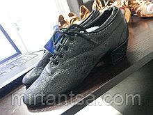 Туфли для латинских танцев
