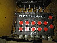 Опорный распределитель автокрана  КС3577