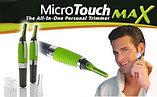 Триммер Микро Тач Макс (Micro Touch Max), фото 2
