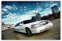 Лимузин г. Нур-Султан (Астана), фото 1