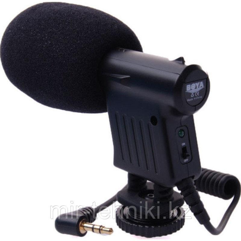 Микрофон Boya BY-VM01