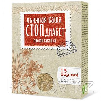 Каша льняная «Стоп диабет» профилактика сахарного диабета, 400 гр.