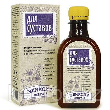"""Эликсир """"Для Суставов"""" - масло льняное с экстрактом живицы кедра, зверобоя, цикория, амаранта, моркови, кипере"""