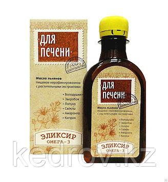 """Эликсир """"Для Печени"""" - масло льняное с экстрактом володушки, зверобоя, лопуха, свеклы, амаранта, киперея"""