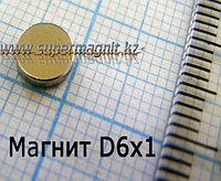 Неодимовый магнит D6x1mm(Аксиал)42 (сила притяжения 0,4 кг)
