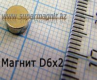 Неодимовый магнит D6x2mm(Аксиал)42 (сила притяжения 0,8 кг)