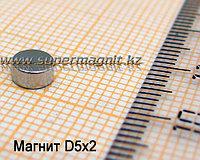 Неодимовый магнит D5x2mm(Аксиал)42 (сила притяжения 0,35 кг)