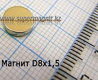 Неодимовый магнит D8x1mm(Аксиал)42 (сила притяжения 0,8 кг)