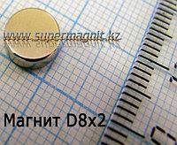 Неодимовый магнит D8x2mm(Аксиал)42 (сила притяжения 1,4 кг)