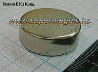 Неодимовый магнит D30x10mm(Аксиал)42 (сила притяжения 27 кг)