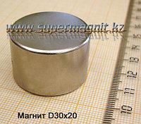 Неодимовый магнит D30x20mm(Аксиал)42 (сила притяжения 42 кг)