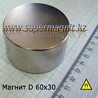 Неодимовый магнит D60x30mm(Аксиал)42 (сила притяжения 160 кг)