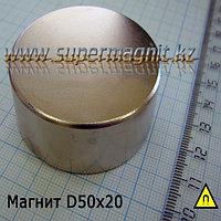Неодимовый магнит D50x20mm(Аксиал)35 (сила притяжения 100 кг)