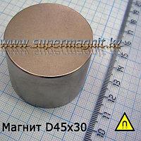 Неодимовый магнит D45x30mm(Аксиал)42 (сила притяжения 90 кг)