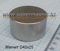Неодимовый магнит D45x25mm(Аксиал) (сила притяжения 80 кг)