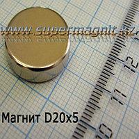 Неодимовый магнит D20x5mm(Аксиал)42 (сила притяжения 10 кг)