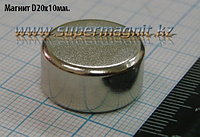 Неодимовый магнит D20x10mm(Аксиал)42 (сила притяжения 14 кг)