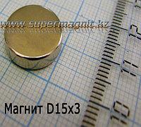 Неодимовый магнит D15x3mm(Аксиал) (сила притяжения 3,2 кг)
