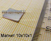 Неодимовый магнит 10x10x1mm 42