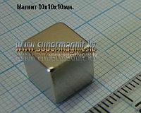 Неодимовый магнит 10x10x10mm 42 (сила притяжения 3,9 кг)