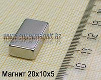 Неодимовый магнит 20x10x5mm 42 (сила притяжения 3,9 кг)